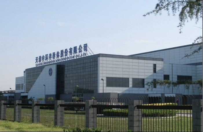 天津中环半导体有限公司