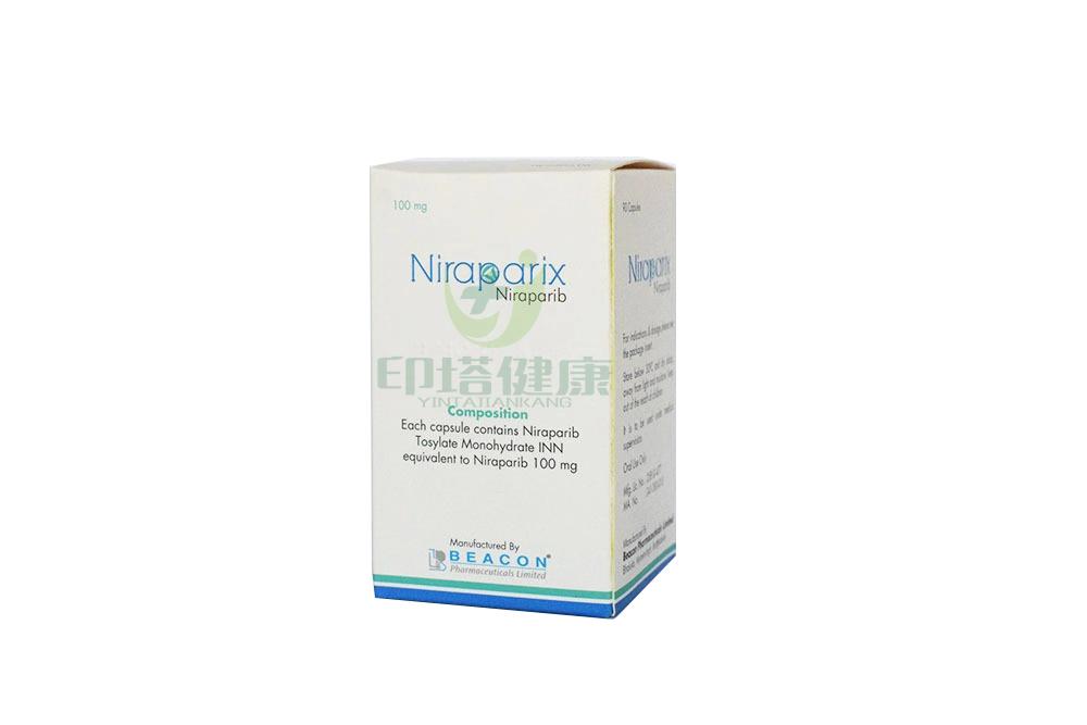 孟加拉BEACONT Niraparix尼拉帕尼/Niraparib/Zejula说明书