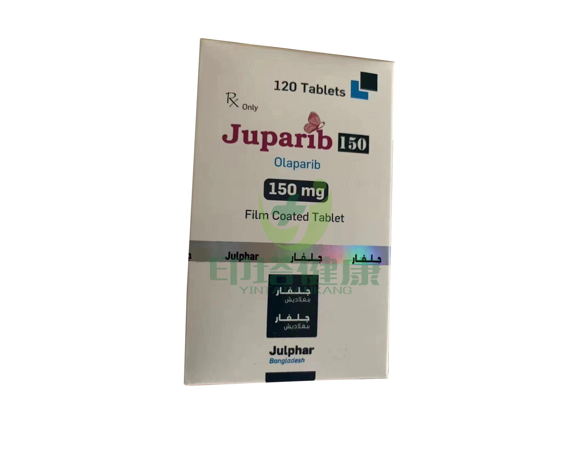 孟加拉Julphar  Olaparib 奥拉帕尼说明书