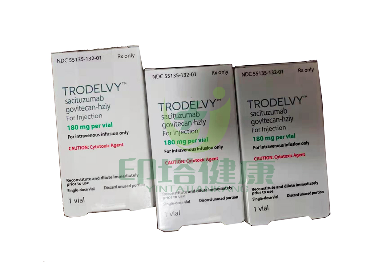 美国Immunomedics, Inc.   TRODELVY/Sacituzumab govitecan-hziy说明书