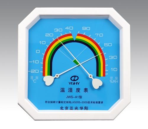 温湿度表JWS-A1型