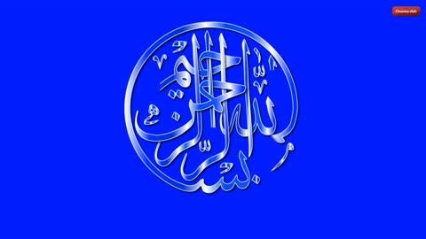 Essential Tools - Kelk Video Tutorial (Arabic Calligraphy)