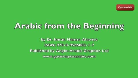 Lesson 1 Arabic from the Beginning
