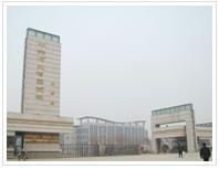 中共河北省委党校天线系统防雷工程