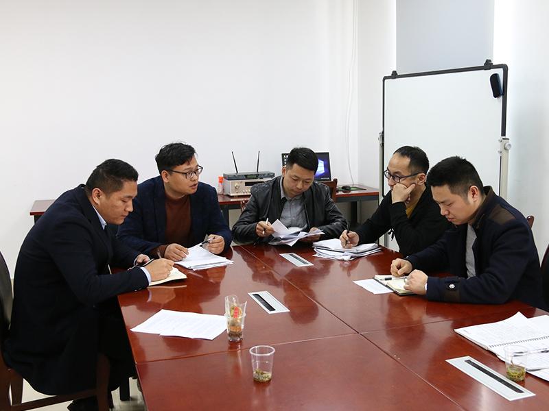 湖南然元第42期佳修产品培训会 成员小组讨论