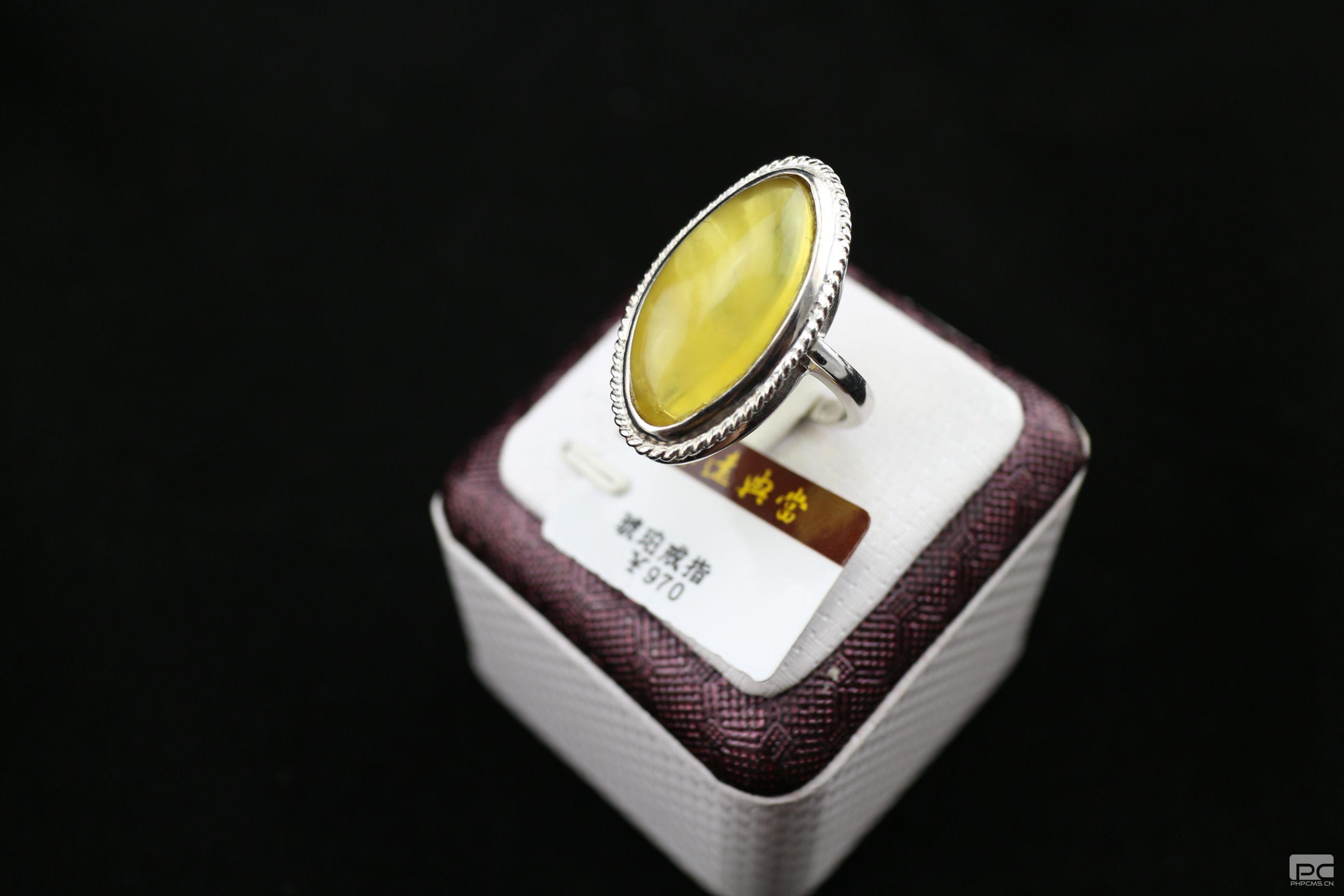 琥珀戒指2