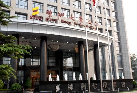 神洲七星(五星)酒店钢化瓷施工