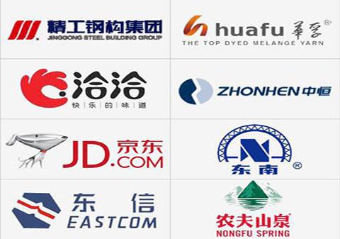 战略合作精工钢结构、京东、东信、农夫山泉、东南、洽洽、中恒和华孚