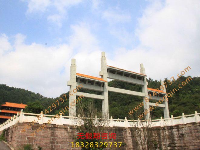 青白江公墓