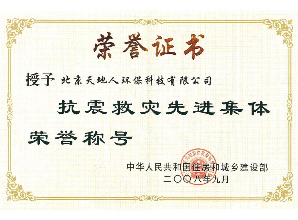 荣誉奖励5