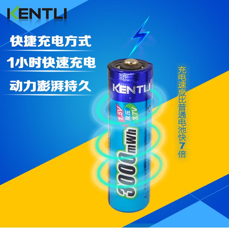 AA 5号 PH5充电锂电池