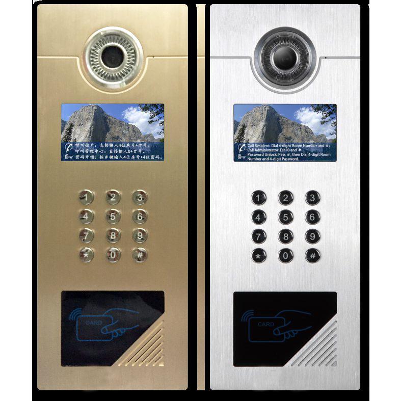 D1MKJT01 4.3寸液晶屏数字门口机