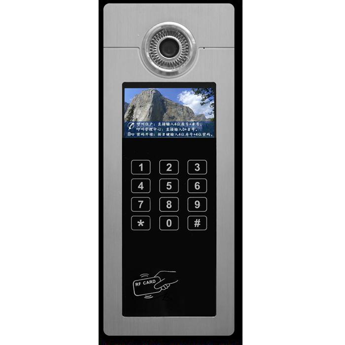 CMKJT02 4.3寸液晶屏触摸按键半数字门口机