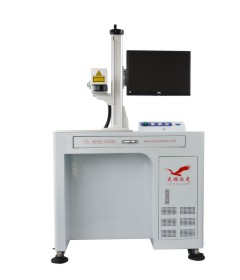 MOPA光纤激光打标机