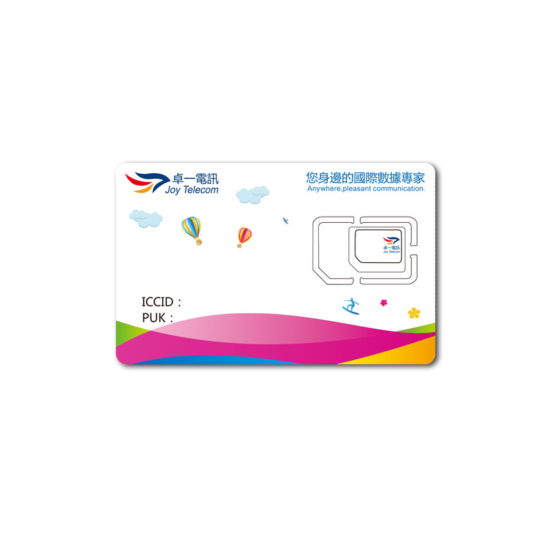 UK Prepaid SIM Card