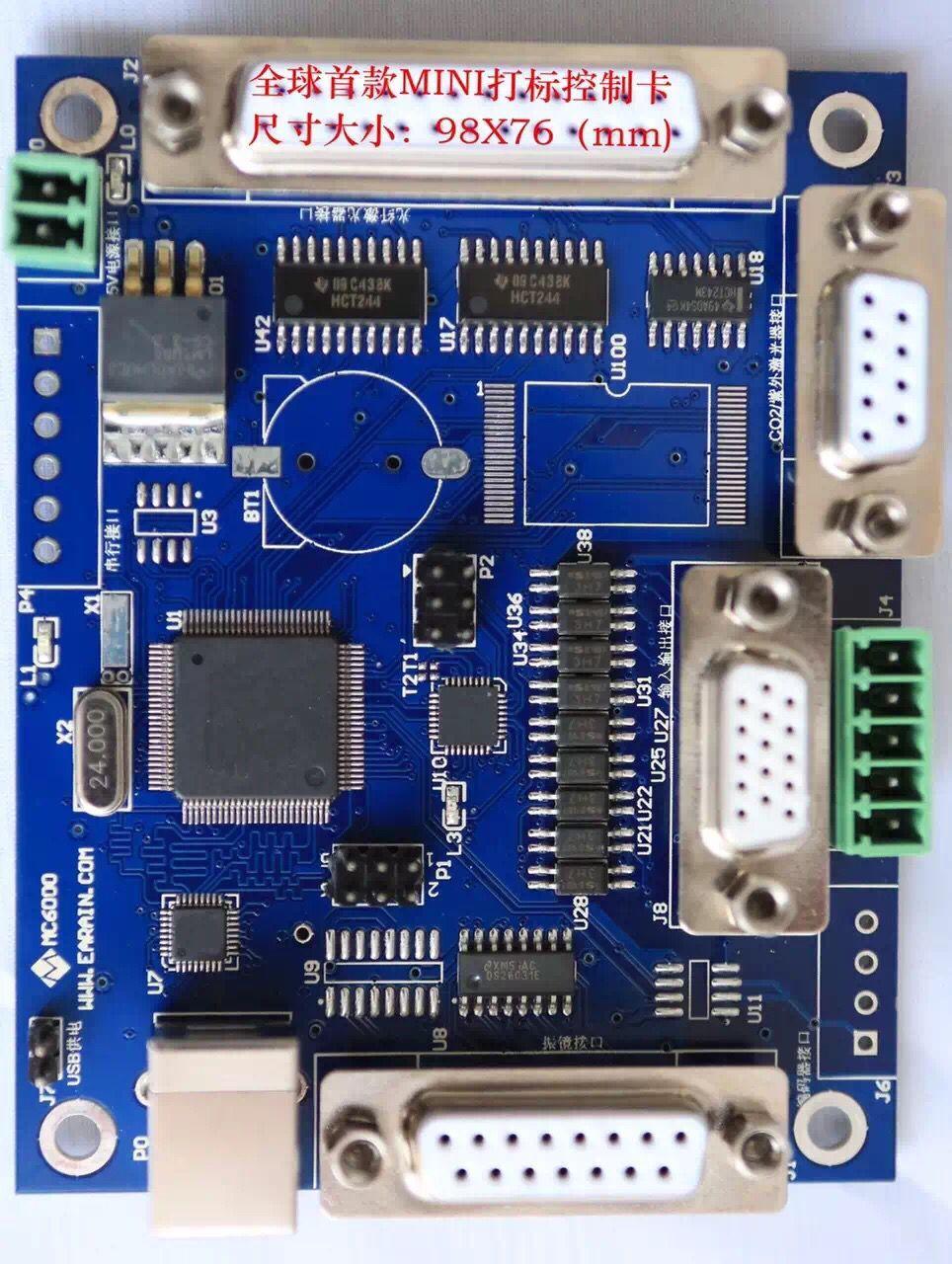 MC6000