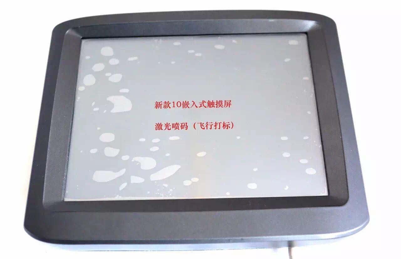YM02 10寸屏外挂式