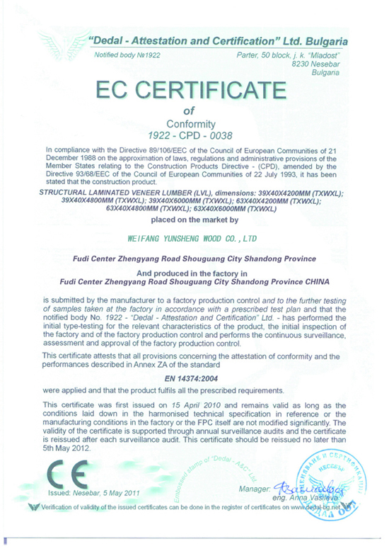New CE certificate 2014