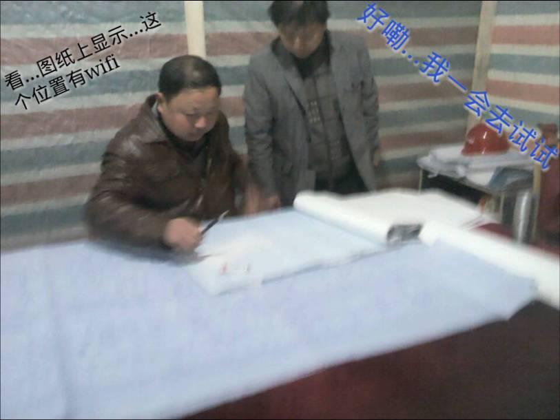 郑州建业二号城邦