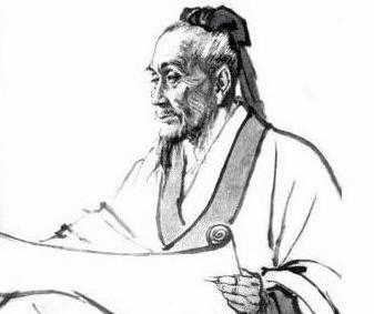 中医基础、古籍及临床经验