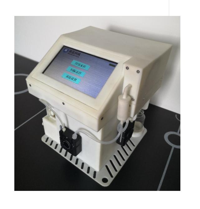 全自动生物气溶胶采样器WB-15
