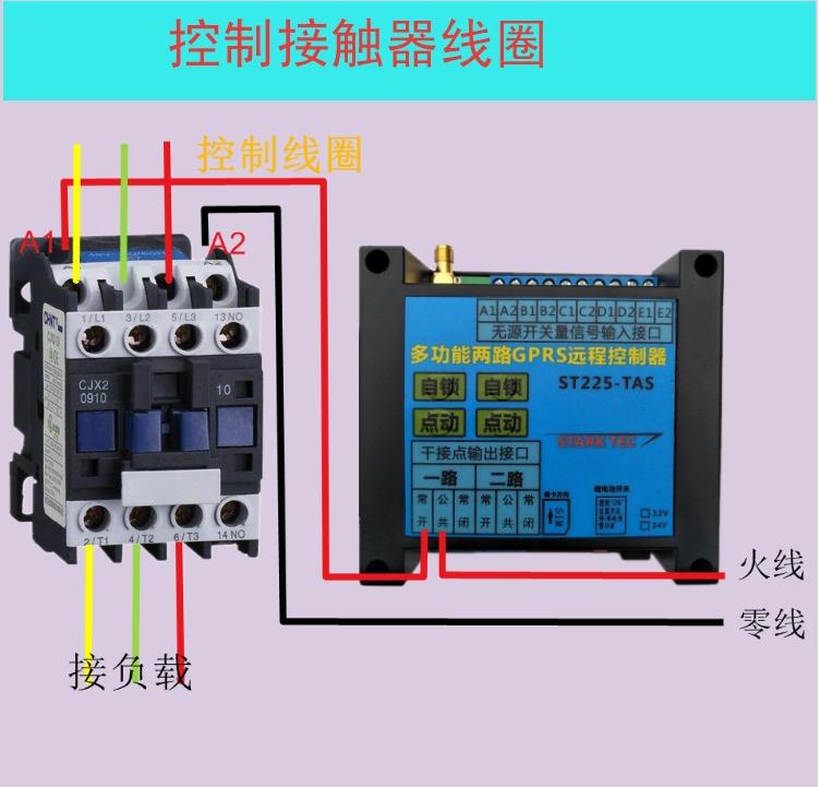 电机正反转两路远程控制,五路输入检测,停电报警功能,掉电记忆功能