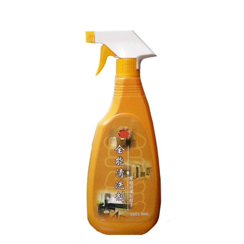500ml全能污渍杀菌消毒清洁剂多功能清洗剂