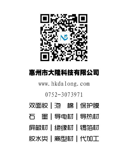 大隆科技微信公众号二维码