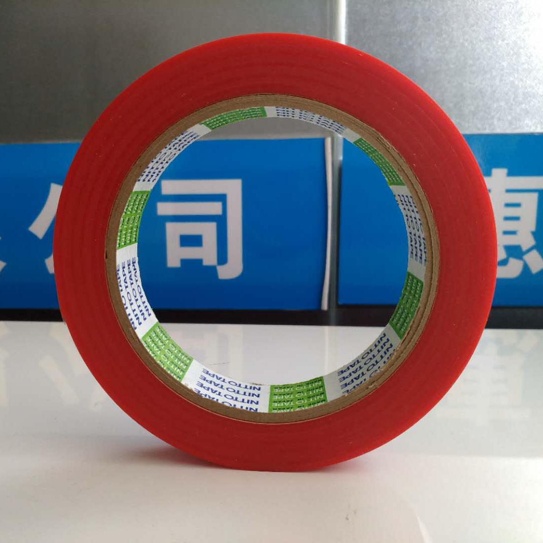日东NO.3800B家电打印机临时固定胶带