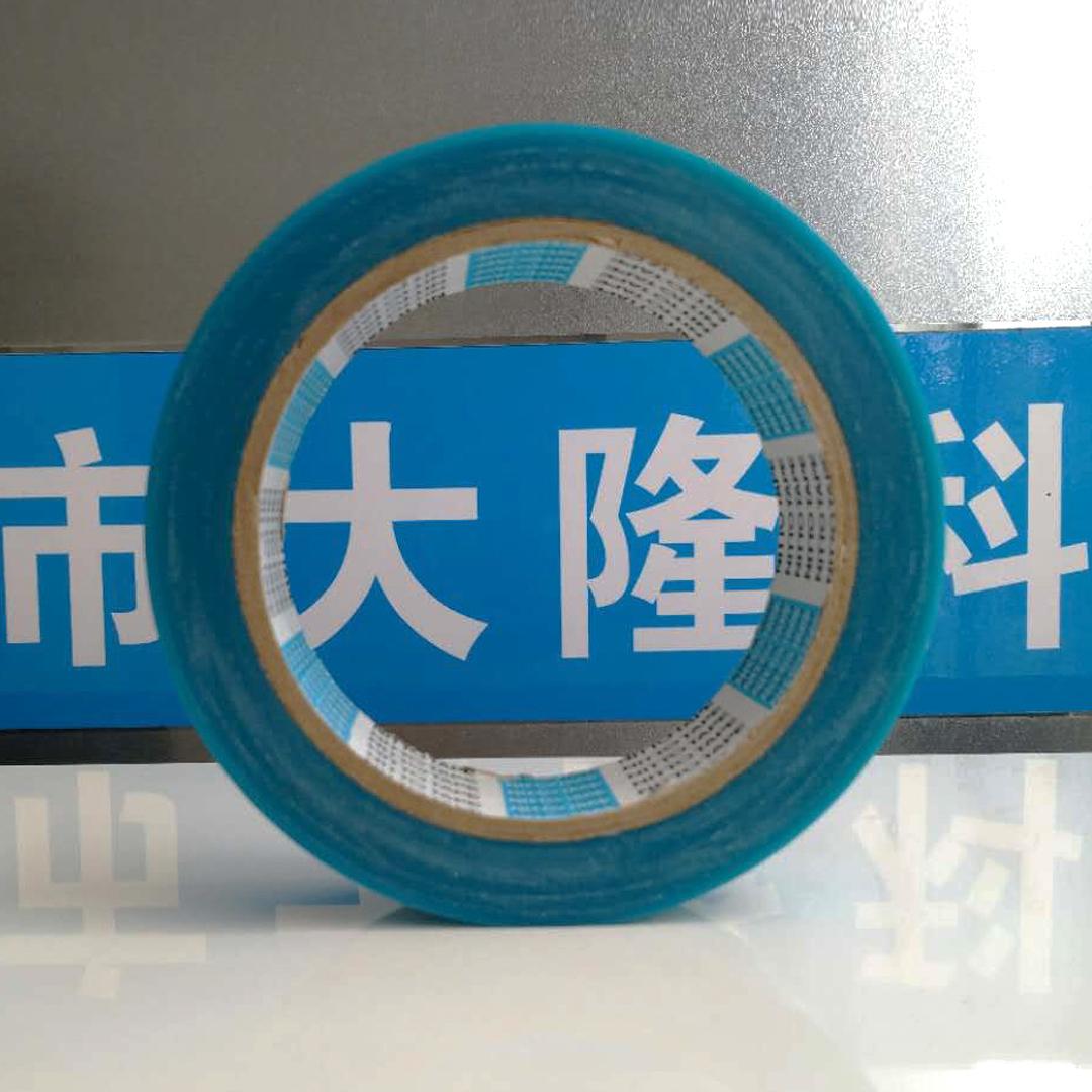 日东NO.3800A家电打印机临时固定胶带