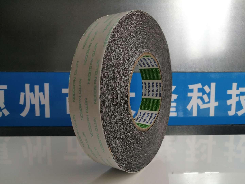 日东NO.5000NCB可循环使用黑色双面胶带