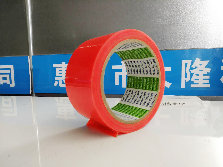 日东NO.31C用于变压器和线圈电绝缘胶带