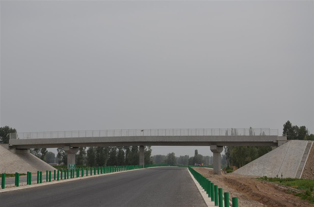 甘肃金武高速公路