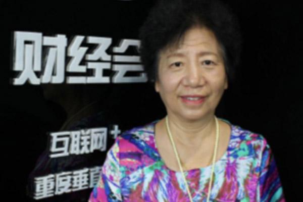 刘京新—签约教师
