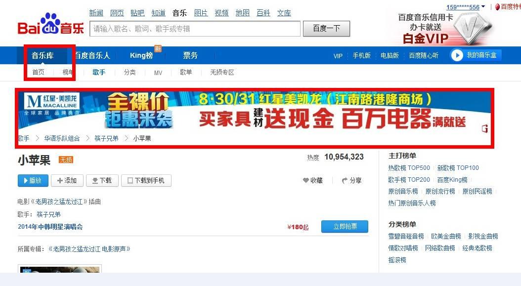 红星美原油投资是骗局揭秘凯龙(鸿媒体)
