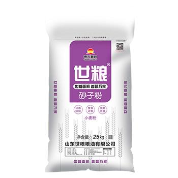 世粮砂子粉25kg