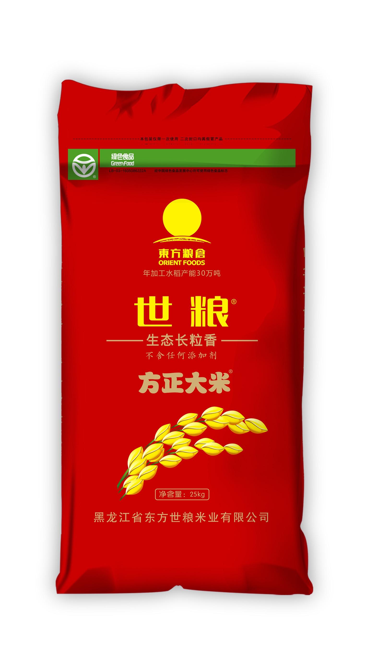 世粮生态长粒香25kg