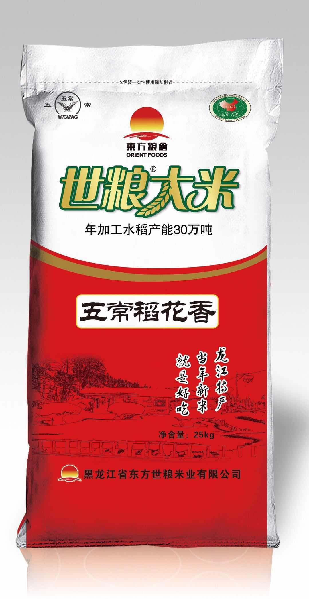 五常稻花香25kg