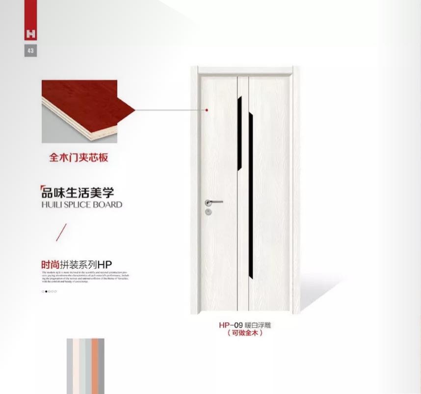 天津生态门