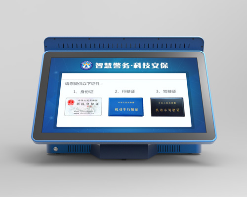 Picture of Visitor management system