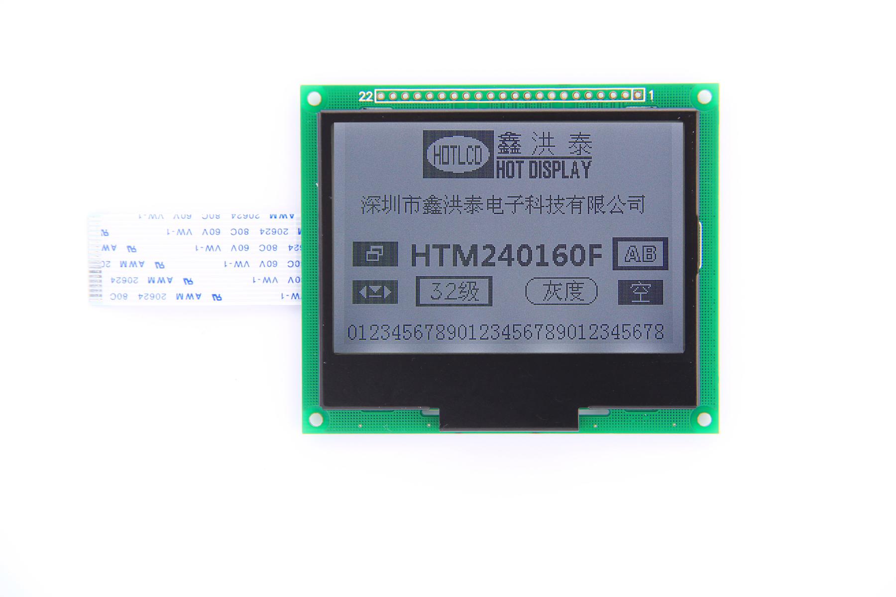 HTM240160F--拥有32级灰度尺寸适中的高分辨率液晶显示模组!