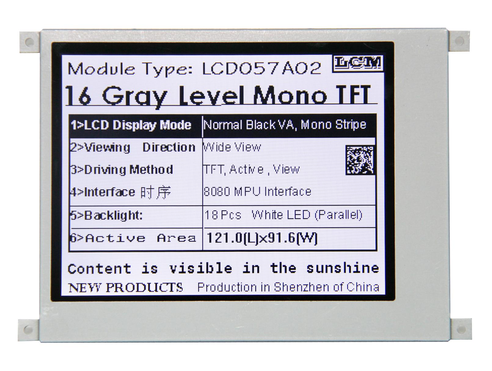 5.7寸单色TFT液晶显示模组(白底黑字)