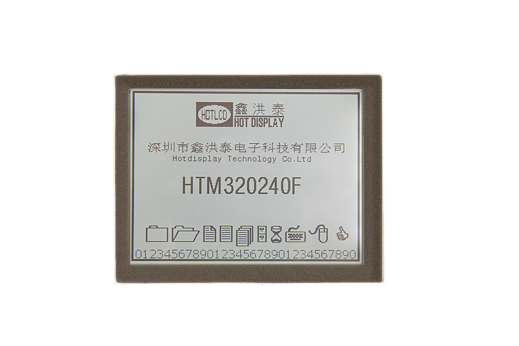 HTM320240F--嵌入式的3.8寸STN型的320240图形点阵模组