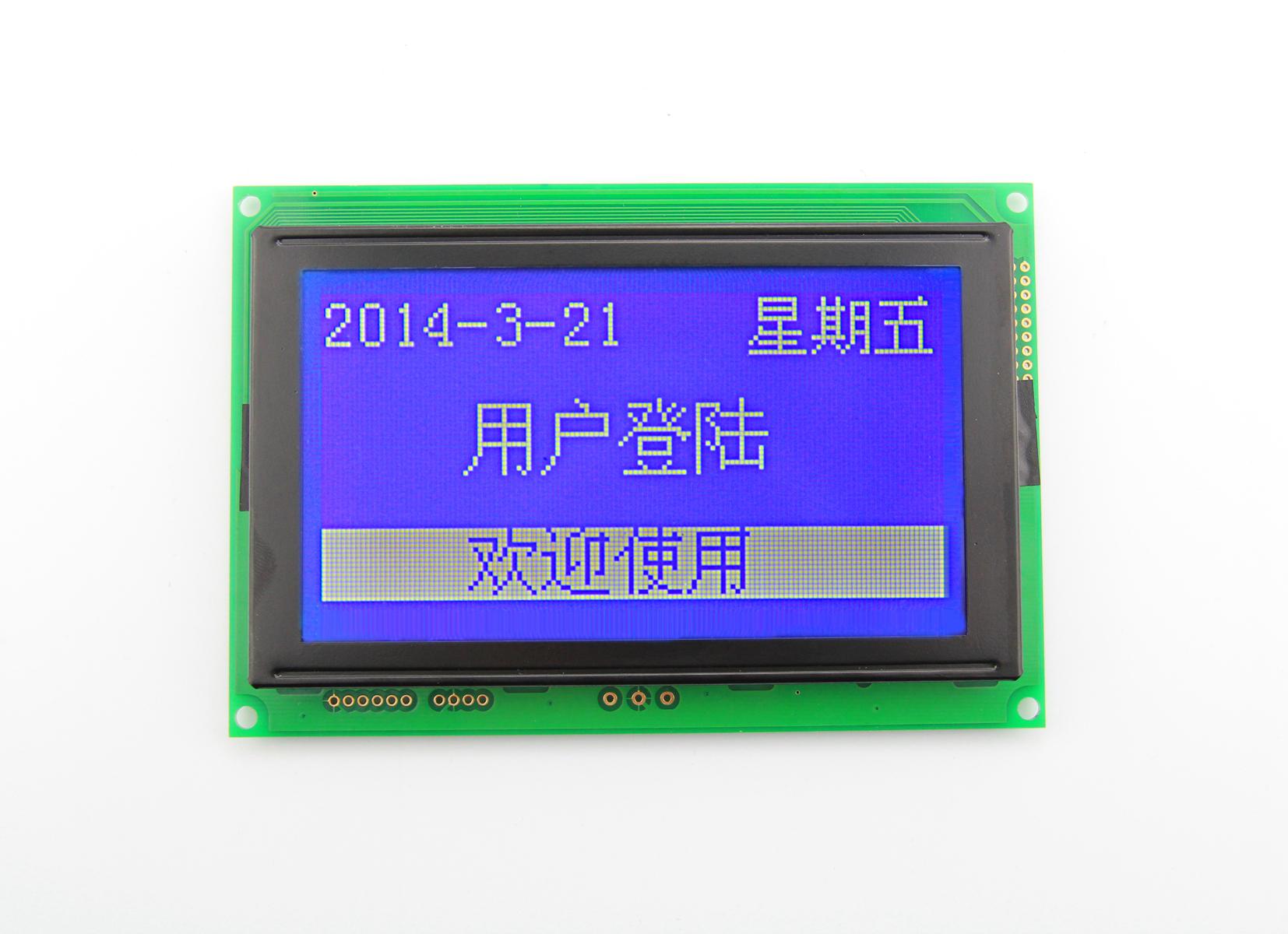 HTM12864-30--尺寸兼容240128的一款128x64图形点阵模组