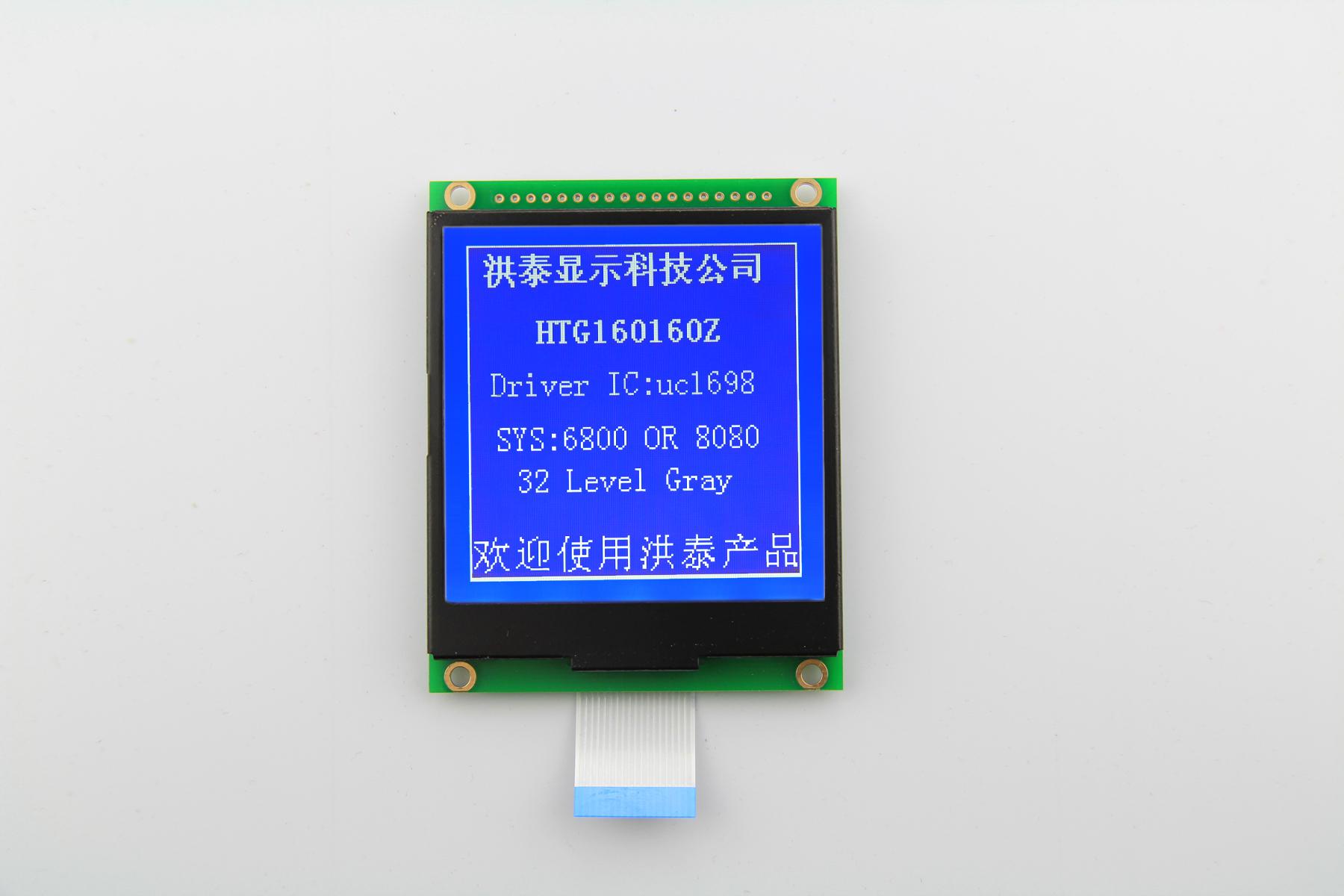 HTM160160C(蓝膜/负显)--可视尺寸正方形的160x160图形点阵模组
