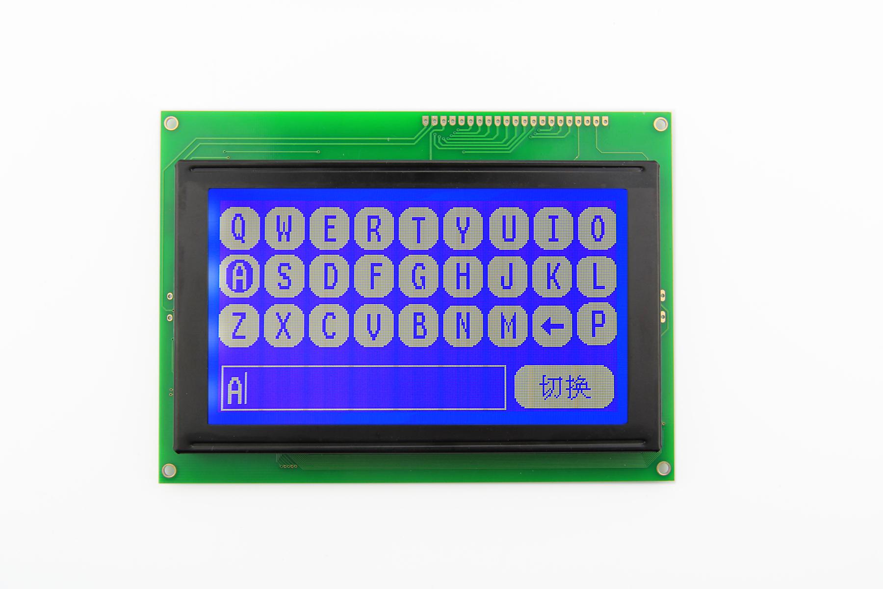 HTM240128A(蓝膜/负显)--最通用的显示八行每行十五个汉字的图形点阵模组