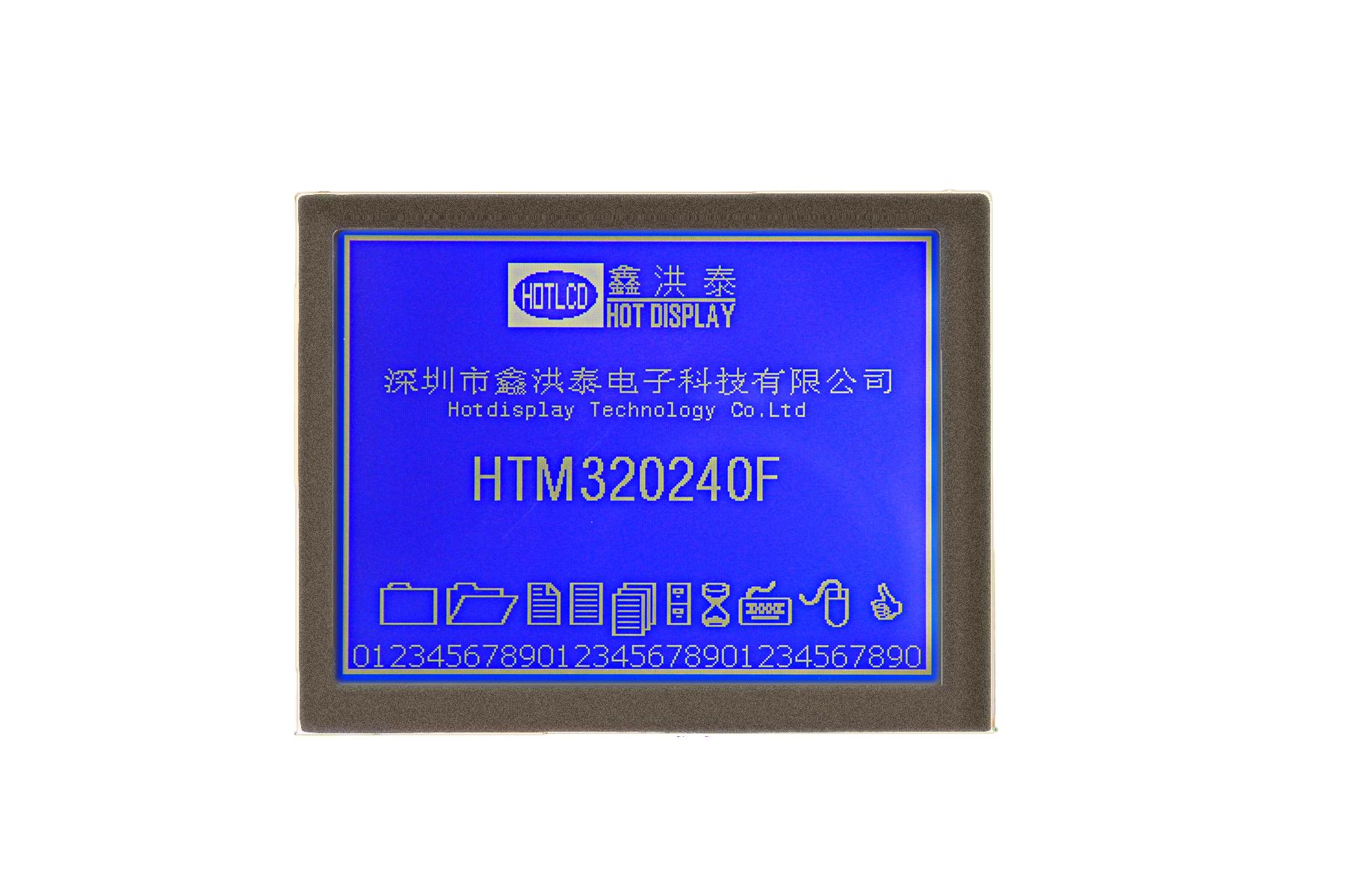 HTM320240F(蓝膜/负显)--嵌入式的3.8寸STN型的320240图形点阵模组