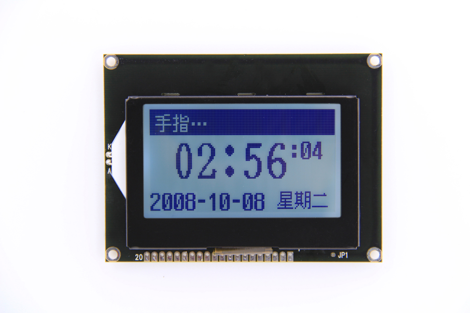 HTM12864-27--一款尺寸完全替代COB12864标准品的?#22270;?#28082;晶显示模组!