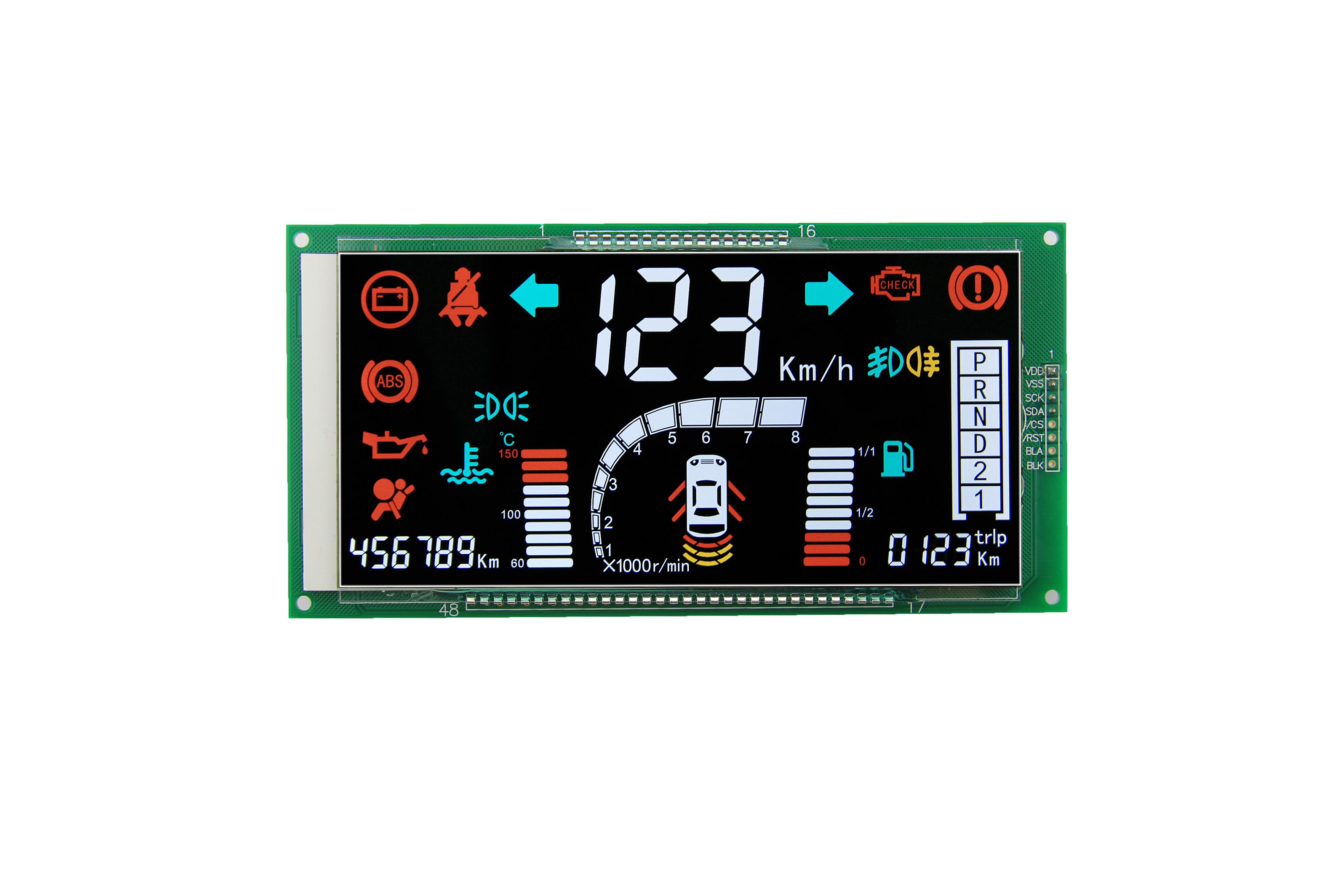 小汽车仪表盘液晶显示模组