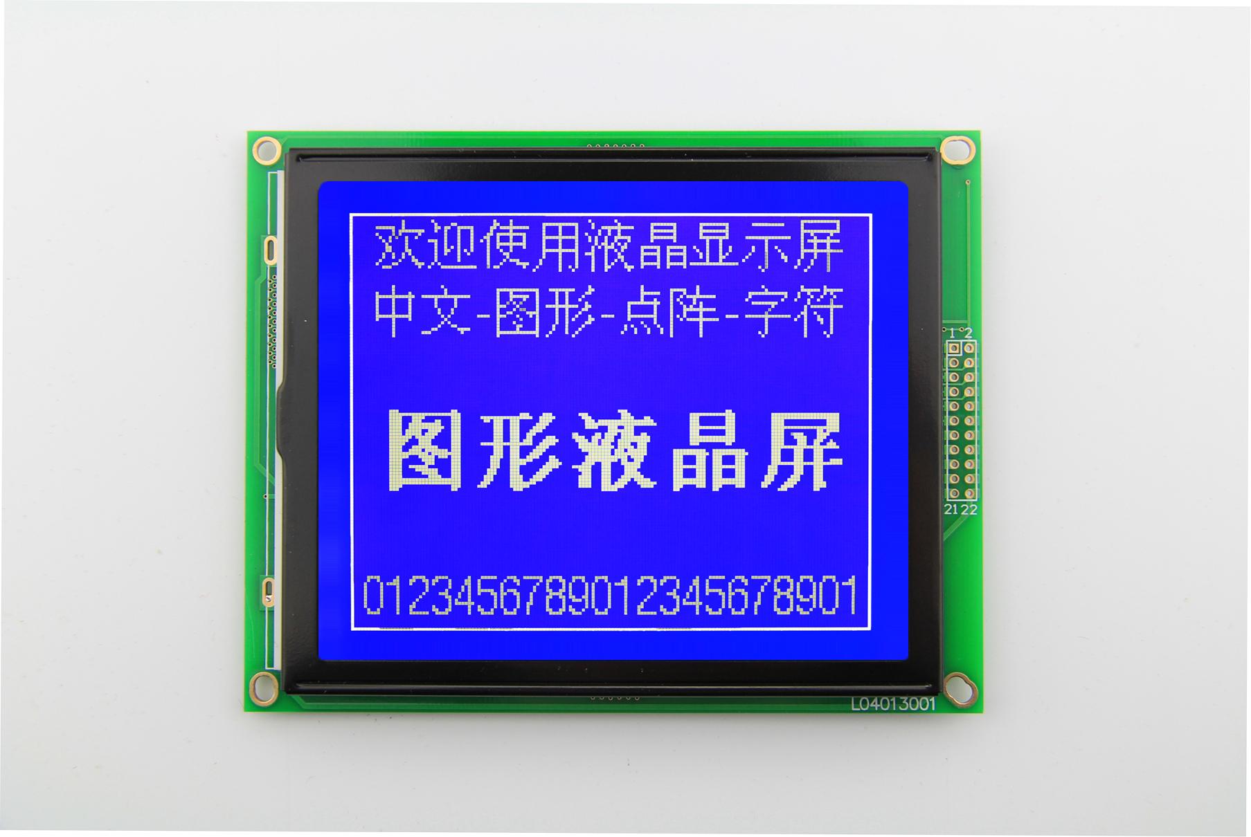 HTM160128B(蓝膜/负显)--标准的显示八行每行十个汉字的图形点阵模组